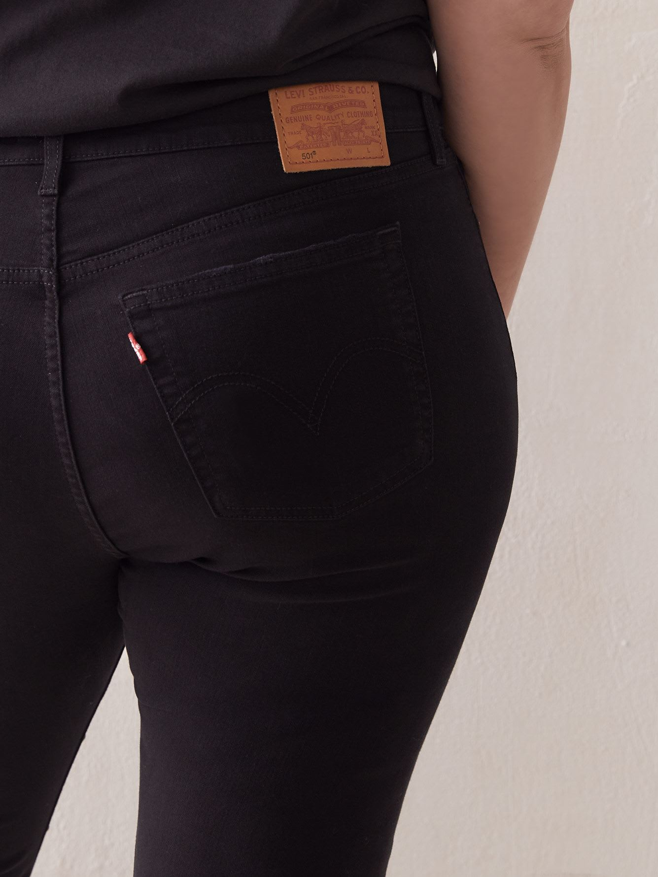 Stretchy High-Rise Wedgie Jean - Levi's Premium