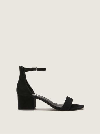 Wide-Width Block-Heeled Suede Strappy Sandals - Steve Madden