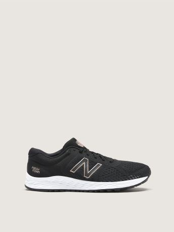 Wide Arishi Lace Up Breathable Sneakers - New Balance