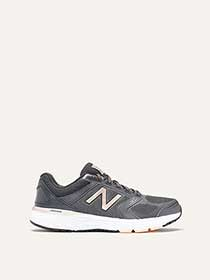 Wide Width Sneakers with Metallic Details - New Balance